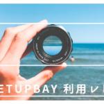 OneTapbuy